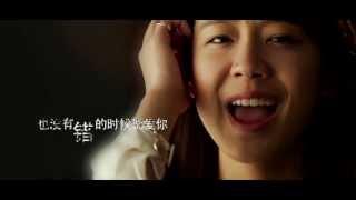 "getlinkyoutube.com-JUDGMENT DAY THEME SONG《世界末日》電影主題曲 ""末日前說愛你"""