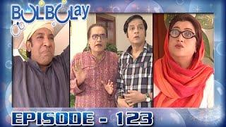 Bulbulay Ep 123 - ARY Digital Drama