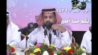getlinkyoutube.com-باص مناحي للشاعر الكبير لافي الغيداني