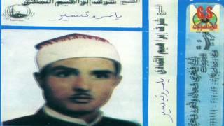 getlinkyoutube.com-Sharaf Ibrahem El Tamade -  Keset Yasser W Tysser /  شرف ابراهيم التمادى - قصة ياسر و تيسير
