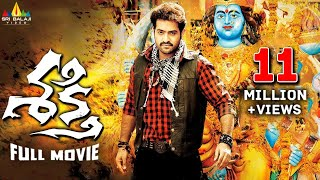 getlinkyoutube.com-Shakti | Telugu Latest Full Movies | Jr.NTR, Ileana, Manjari Phadnis | Sri Balaji Video
