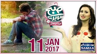 Subah Saverey Samaa Kay Saath - 11th January 2017