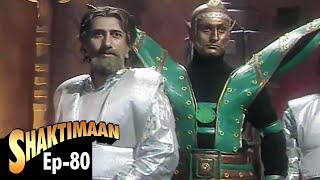Shaktimaan - Episode 80