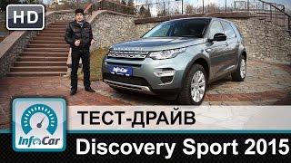getlinkyoutube.com-Land Rover Discovery Sport 2015 - тест-драйв от InfoCar.ua (Дискавери Спорт)