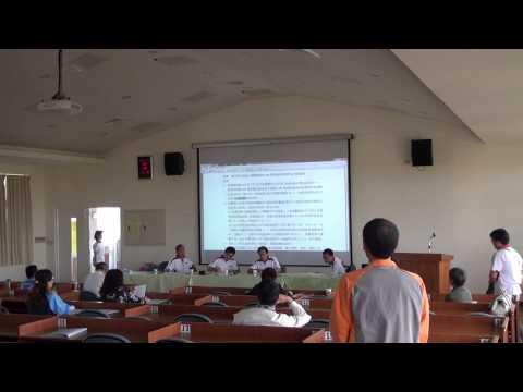 1011119-101年台南市教育產業工會支會召集人會議--會務交流