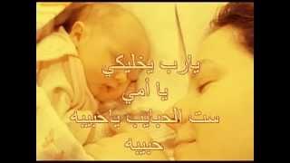 Fayza Ahmed - Sit El Habayeb _ فايزة أحمد ست الحبايب مع الكلمات width=