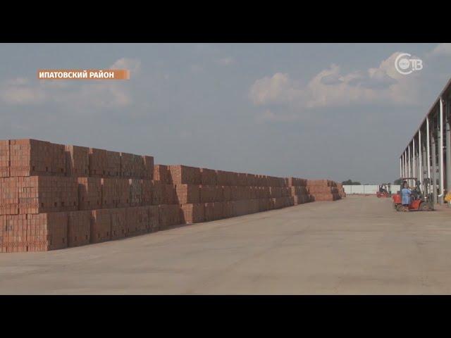 В Ипатово открылся крупнейший в СКФО кирпичный завод