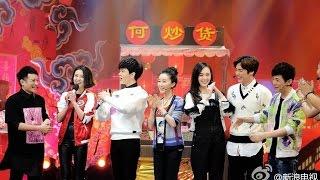 getlinkyoutube.com-[Vietsub] Happy Camp 21022015 HSSH - Lý Dịch Phong, Đường Yên, Thư Sướng, Hoàng Minh, Lý Khê Nhuế