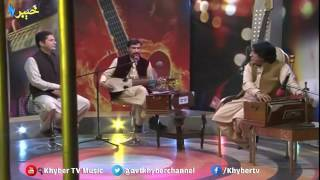 Mina Zora wara da singer Irfan kamal