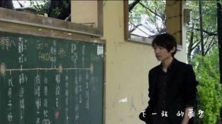 getlinkyoutube.com-清大10畢業季-畢業歌MV - 一起的以後
