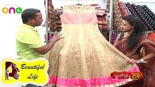 getlinkyoutube.com-Latest Beautiful Anarkali Dress Designs Collection 2016 | Beautiful Life | Studio One