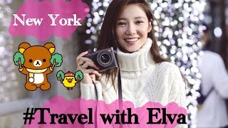 getlinkyoutube.com-曦遊記Travel with elva- New York Fashion Week紐約時裝周