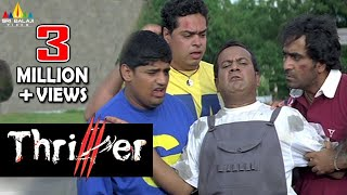 getlinkyoutube.com-Thriller Hyderabadi Full Movie | Latest Hindi Full Movies | R.K, Aziz, Adnan Sajid