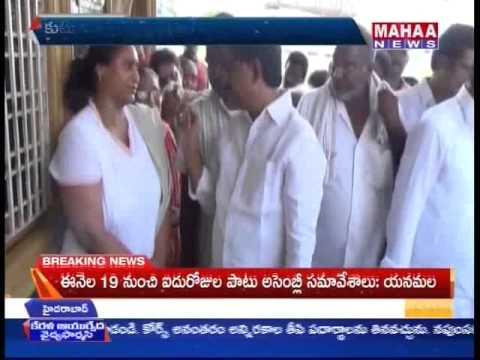 Devineni Uma Tributes To Yarlagadda Vijay Family