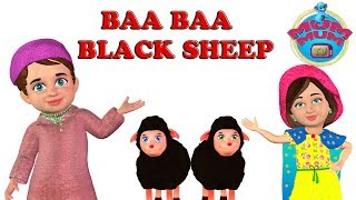 Baba Black Sheep Song with Lyrics