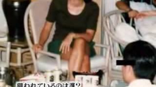 getlinkyoutube.com-TV放送禁止シリーズ「呪われた心霊写真」