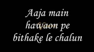 getlinkyoutube.com-Tu hi toh meri dost hai lyrics