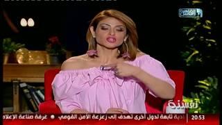 نفسنة   قدرات المصريين الخارقة .. ايه اللى يحصل لو بنقرا الافكار .. لقاء مع منة عرفة 27 مارس