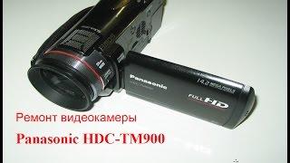 getlinkyoutube.com-Ремонт видеокамеры Panasonic HDC TM900