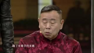 getlinkyoutube.com-江苏卫视2017鸡年春晚 小品《照亮全家福》潘长江 韩兆 潘阳 杨蕾 代男 曲隽希