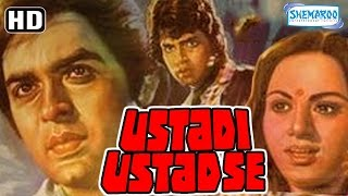 Ustadi Ustad Se {HD} - Mithun Chakraborty - Ranjeeta - Vinod Mehra - Old Hindi Movie