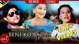 getlinkyoutube.com-New Nepali Remix Song 2016/2073   Beniko Bajara - Laxman Paudel & Kalpana devkota Paudel Ft.Shilpa