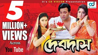 getlinkyoutube.com-Devdas 2016 | Full HD Bangla Movie | Shakib | Moushumi | Apu | Shirin Akter | CD Vision