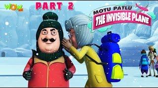 Motu Patlu & Invisible Plane Part 02| Movie| Movie Mania - 1 Movie Everyday | Wowkidz