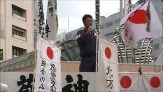 getlinkyoutube.com-大日本神民塾 錦糸町駅頭定例街頭演説 平成26年10月26日