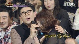 getlinkyoutube.com-김태극이 부르는 이문세의 '소녀'! - 히든싱어 12회