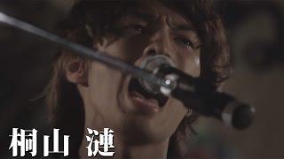 getlinkyoutube.com-映画「群青色の、とおり道」予告編 桐山漣が主演 #Gunjoiro no Torimichi #movie