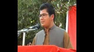 Shaeed Nawabzada Mir Hakmal Khan Raisani Speech