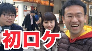 getlinkyoutube.com-【ロケ】AppBank Store 新宿でお買い物!