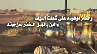 getlinkyoutube.com-دار الحيا كلمات جراح دحيم العصيمي اداء صنهات العتيبي