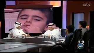 getlinkyoutube.com-الثامنة | قصة تبادل الطفلين السعودي والتركي
