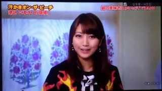 getlinkyoutube.com-汗かきオン・ザ・ビーチ 1/2 三代目JSB NAOTO 今市隆二