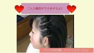getlinkyoutube.com-ダンスやイベントにぴったり☆かんたん派手めヘアアレンジ