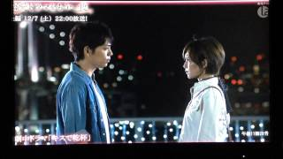 宇野実彩子出演「キスで乾杯」フルVer.
