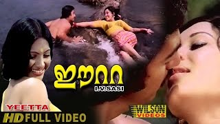 getlinkyoutube.com-Eetta Full Length Malayalam Movie