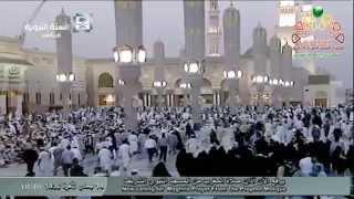 getlinkyoutube.com-أذان المغرب من المسجد النبوي الجمعة 14-6-1436 المؤذن أشرف عفيفي