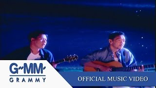 getlinkyoutube.com-รักเดียวใจเดียว - สุเมธ&เดอะปั๋ง 【OFFICIAL MV】