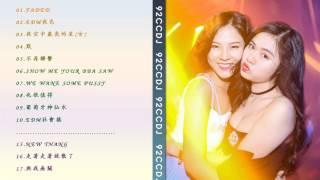 getlinkyoutube.com-#Ap娛樂EDM Faded, New Thang, EDM夜色 VS EDM社會搖(小郭生日專屬)