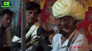 getlinkyoutube.com-vinayak maharaj | marwadi desi bhajan | shankar ji bhiramani . full HD video