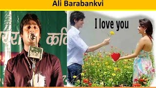 Dil Chura le Gayi Romantic Gheet by Ali Barabankvi Katra Medniganj Pratapgarh Mushaira 2014