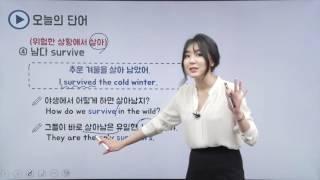 getlinkyoutube.com-[시원스쿨 무료강의] 이것이 한국인에 딱맞는 영어표현이다