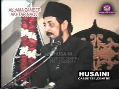 Ashra on HAZRAT ABBAS A.S- Allama Zameer Akhtar Naqvi.. Majlis 1--- 1 of 6