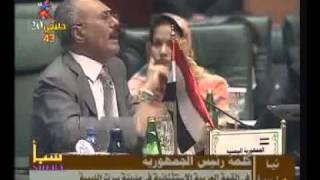getlinkyoutube.com-كلمة الرئيس اليمني تسعد بشارالأسد و تحبط القادة العرب