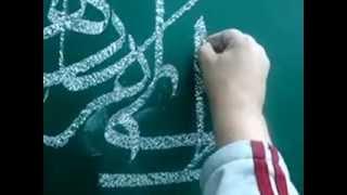 getlinkyoutube.com-توليد الأحرف في خط الثلث - الأستاذ خضير البورسعيدي
