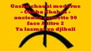 getlinkyoutube.com-gasba chaoui moderne - cheba chahra -  yalasmar