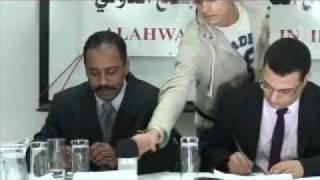 getlinkyoutube.com-الندوة العربية لنصرة الأحواز, الجزء الثالث 21-1-2012